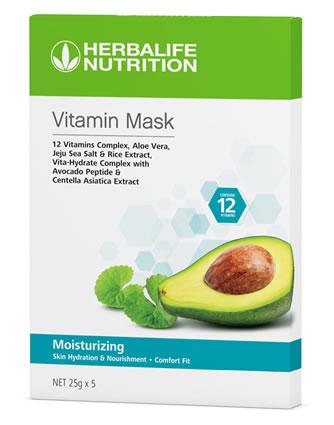 Mositurising Vitamin Mask